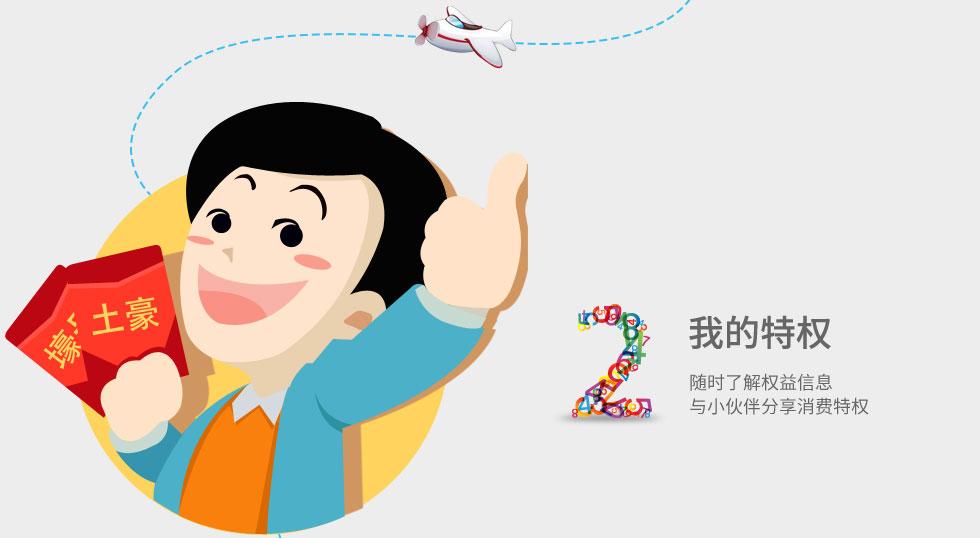 中信银行全球排名高居25位