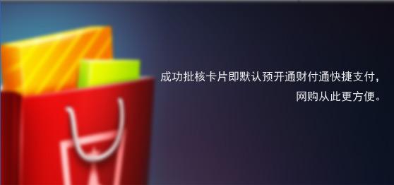 中信腾讯qq彩贝_