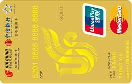 中信国航知音信用卡-金卡