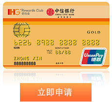 收起 金卡礼遇 精英会员身份 1 ihg ® 优悦会金卡会员身份  洲际