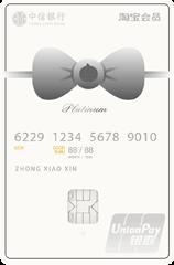 中信龙腾卡_中信银行淘宝联名信用卡(淘气版)申请_中信银行淘宝联名信用卡 ...